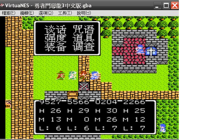 羷�8_红白机 勇者斗恶羷2 中文版 直接放入记忆卡,开启模拟器,搜寻档案