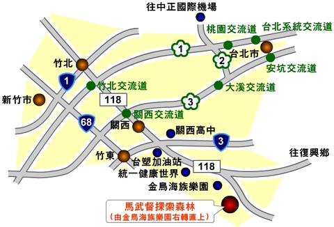 广东省南海市地图