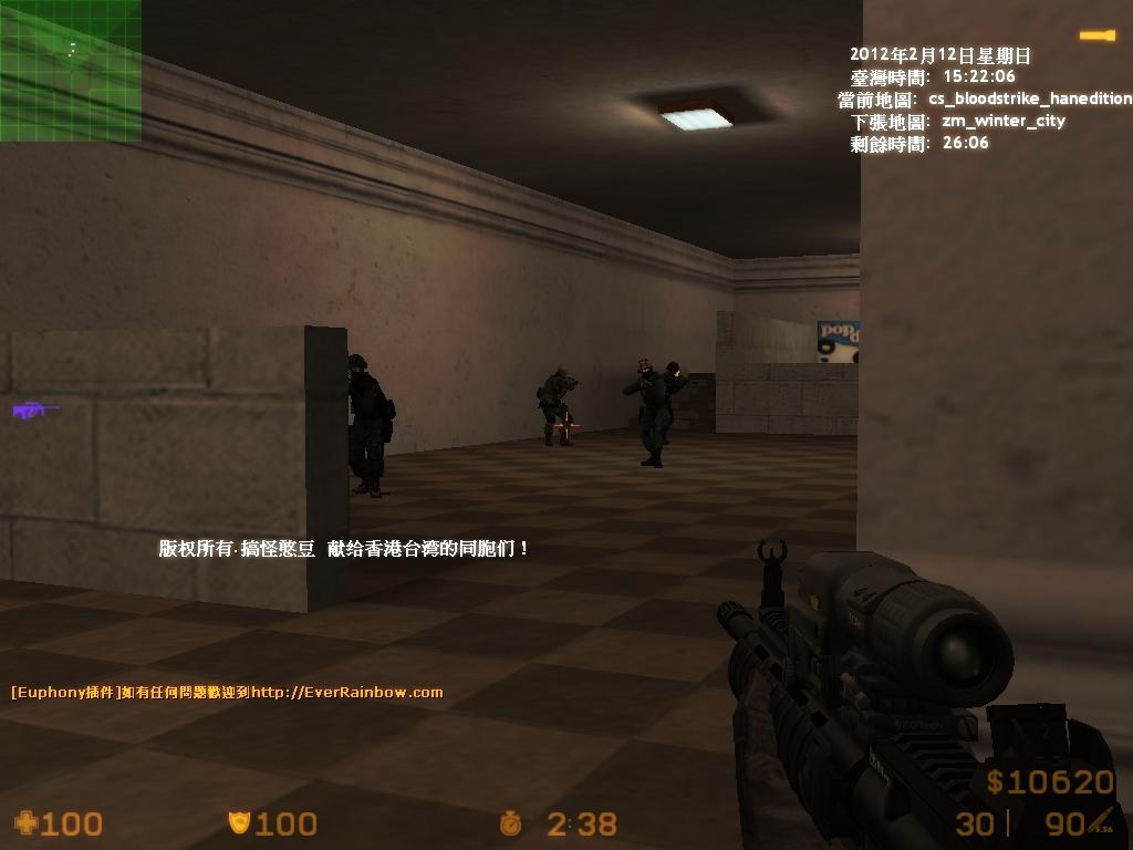 cs1.5blood_6] 血战走廊 - bloodstrike - han edition (blood strike edition 20