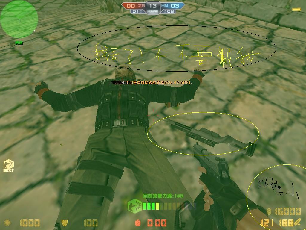 烈火 戰 車 2 極速 傳說